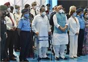 rajnath singh rafale indian air force china lac
