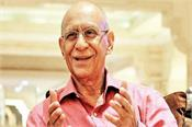 at the age of 77 ashok soota of happiest minds performed