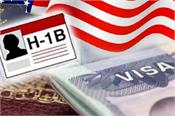 big blow to h1 b visa holders us to train its citizens on a large scale