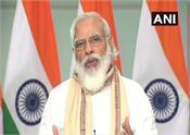 narendra modi kosi rail mahasetu 516 crore bihar video conferencing
