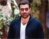 pathankot agriculture ordinance sunny deol consent