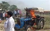 agriculture bill akali leader self immolation