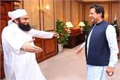 pakistan  tariq jameel