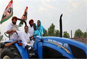 rahul gandhi farmer tractor rally