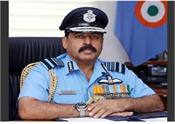 air chief rks bhadauria lac east ladakh security