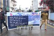 demonstration front of chinese embassy nepal