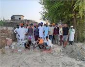 valtoha  village talwandi  panchayat  united