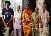 social media assault video amritsar children