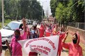 asha workers protest against punjab govt