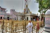 economic crisis heats up at naina devi temple