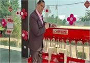 nabha angrizon company great khali inauguration
