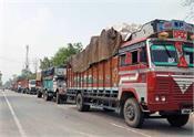 overload truck ambala adc convoy attack