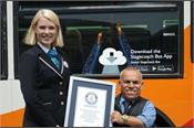 smallest bus driver guinness world records