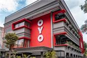 oyo aims to triple its rooms in himachal pradesh