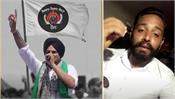 kisan protest bhana sidhu and sidhu moose wala