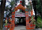 himachal without registration devotees will not  to visit