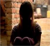 rape girl suicide gurdaspur
