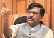 assembly elections will be held in bihar epidemic  sanjay raut