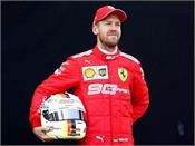 the world champion will sign with vettel racing point