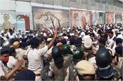 haryana farmers agriculture ordinance rally