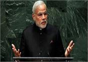 narendra modi united nations address india