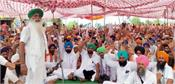 agriculture ordinance  farmers  dharna