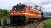 user charge for redeveloped railway station to be paid