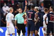 5 players including neymar got red card