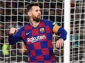 messi became the highest earning footballer