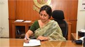 chief secretary  vinnie mahajan  covid 19