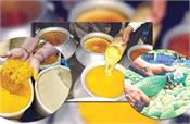 strict punishment for adulterated traders