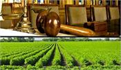 agricultural law  the real issue