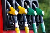 petrol diesel prices rise again today petrol in mumbai crosses rs 92 per liter