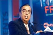reliance industries files petition in punjab and haryana high court seeking