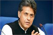 manish tewari question to sukhbir badal