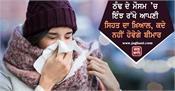 health tips winter season