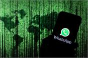 whatsapp new policy notifications account delete