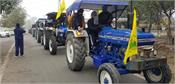 tractor march  sultanpur lodhi