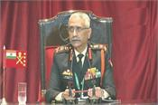india army chief mm naravane pakistan china