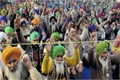 agricultural law supreme court committee farmers protest