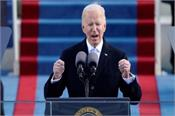 joe biden to sign executive orders to promote   made in america   products