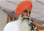 gurnam singh chaduni says do not boycott ministers