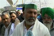 supreme court farmers rakesh tikait protest