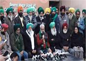 farmers protest press conference of the united farmers front