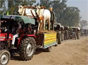 3000 tractors left moga for delhi in support of farmers