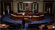 house of representatives opens trump impeachment session