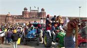 sanyukt kisan morcha condemns violent clash in delhi