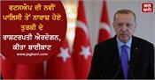 whatsapp gets dumped by turkish president erdogan over privacy concerns