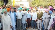 delhi katra express highway national authority meeting