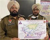 sri guru ravidas maharaj ji prakash purab jalandhar traffic police route plan
